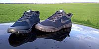 Кроссовки мужские Nike G9385-3, фото 1