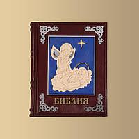 Книга кожаная Детская библия