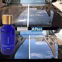 Жидкое стекло для автомобиля 30мл