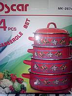 Набор эмалированных кастрюль из 4шт, фото 1