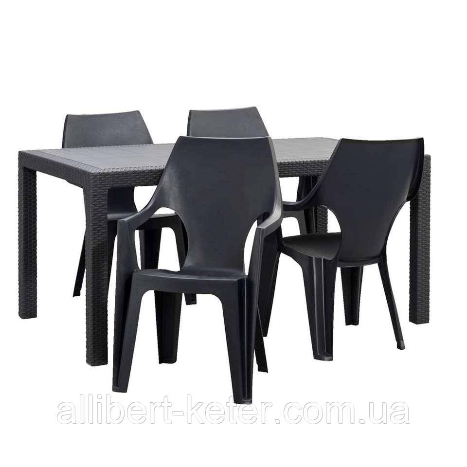 Комплект садових меблів Dante Melody Dining Set Allibert, Keter
