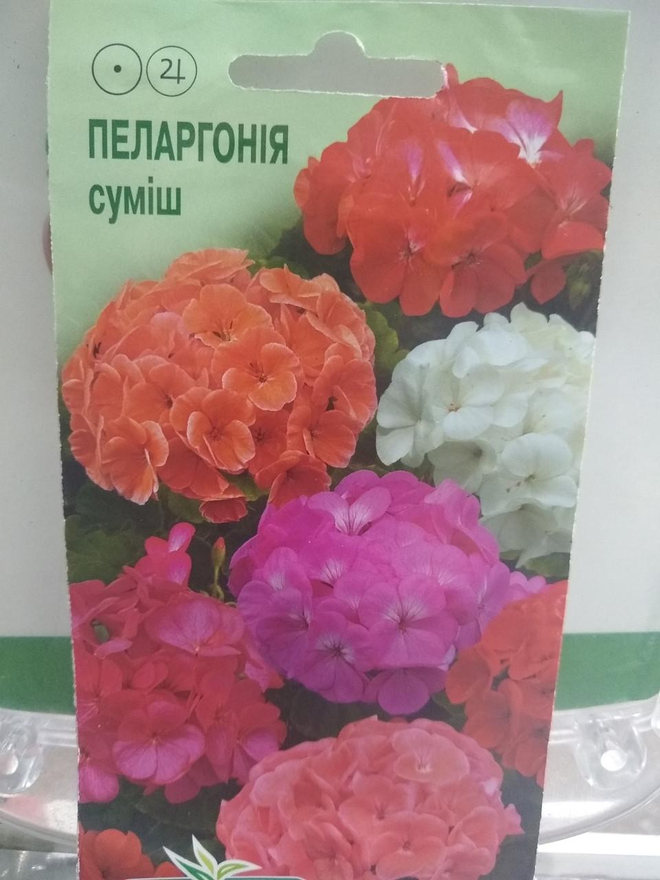 Пеларгония зональная смесь семена, Pelargonium zonale 5 семян