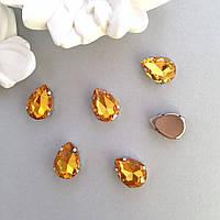 Стразы в цапах. Капли 13х18 мм. Цвет Шафрановый (Желтое золото), фото 1