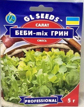 Салат Бебі-mix Грін 5г (GL seeds)