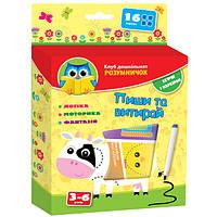 """Развивающие задания """"Пиши и вытирай"""" с маркером  VT1305-02 Vladi Toys"""