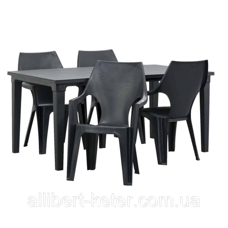 Комплект садових меблів Dante Futura Dining Set  Allibert, Keter