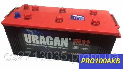 Автомобильный аккумулятор Uragan 190 Ач 1200 А (3)
