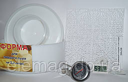 Набор для приготовления твердых сыров на 2.3 кг №2