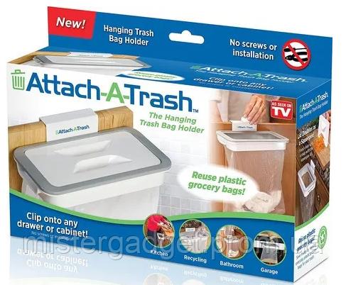 Держатель для мусорных пакетов навесной Attach-A-Trash, фото 3