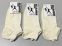 Жіночі шкарпетки ТМ Топ Тап Сітка оптом