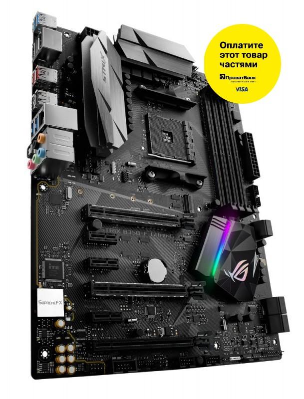 "Материнская плата Asus ROG STRIX B350-F GAMING DDR4 s.AM4 ""Over-Stock"" Б/У"