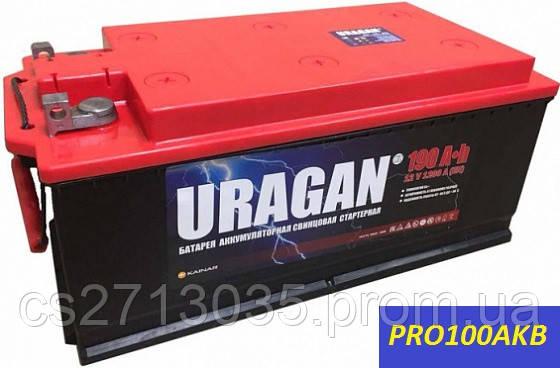 Автомобильный аккумулятор Uragan 190 Ач 1200 А (4)