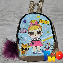 """Рюкзак для девочек с рис """"LOL""""размер 23 /18/10 см (мин.заказ-1 ед) Золотистый"""