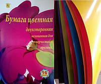 Бумага цветная А4 двухсторонняя 16листов мелованная уп25