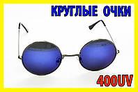 Очки круглые 03СЧ2 классика синие в темно серой оправе кроты стиль Поттер Леннон Лепс, фото 1
