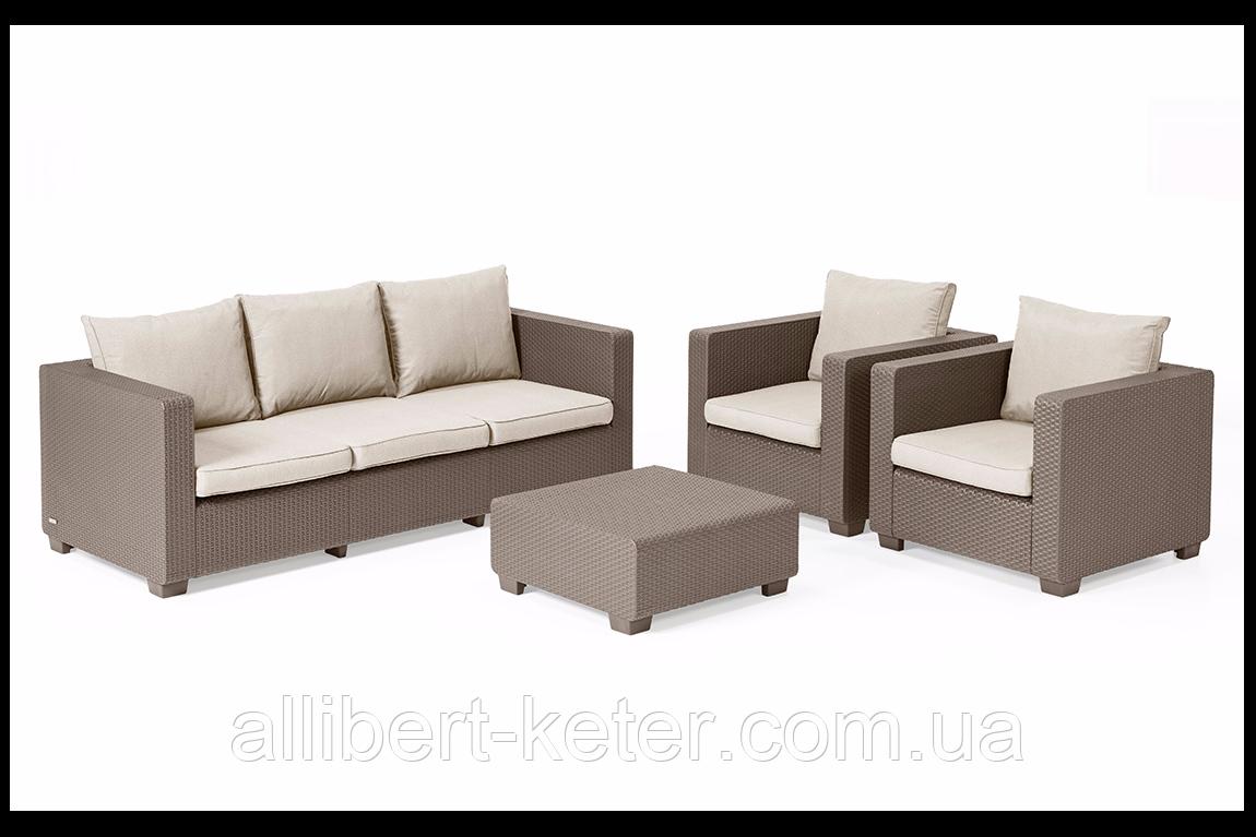 Комплект садових меблів зі штучного ротангу Salta 3-Seater Sofa Set  капучіно (Allibert)
