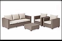 Комплект садових меблів зі штучного ротангу Salta 3-Seater Sofa Set  капучіно (Allibert), фото 1