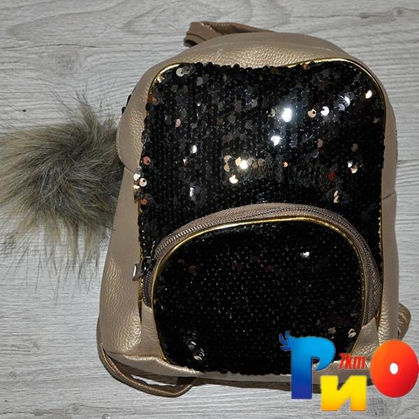 Рюкзак для девочек с Карманчиком размер 23 /18/10 см (мин.заказ-1 ед) Золотистый