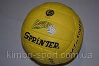Мяч для пляжного волейбола SPRINTER №5.
