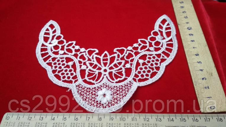 Вставка  декоративная для декора и пошива одежды 25 шт., фото 2