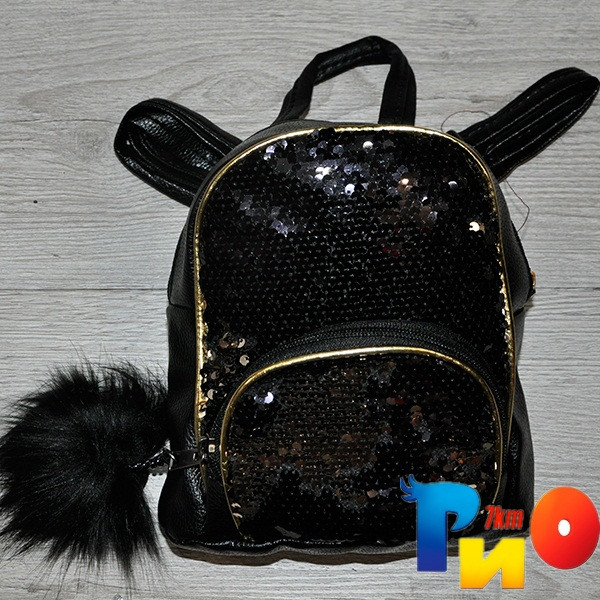 Рюкзак для девочек с Карманчиком размер 23 /18/10 см (мин.заказ-1 ед) Черный