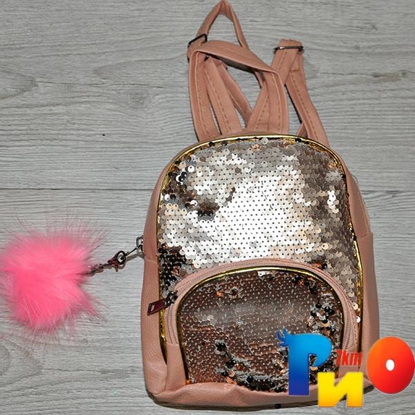 Рюкзак для девочек с Карманчиком размер 23 /18/10 см (мин.заказ-1 ед) Персик