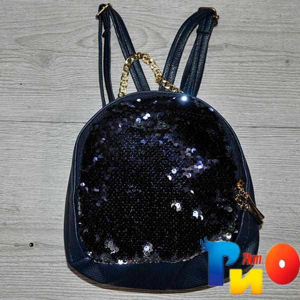 """Рюкзак для девочек """"Цепочка"""" размер 23 /18/10 см (мин.заказ-1 ед) Синий"""