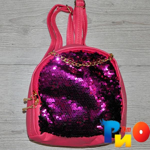 """Рюкзак для девочек """"Цепочка"""" размер 23 /18/10 см (мин.заказ-1 ед) Малиновый"""