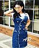 Женский джинсовый сарафан с декором. АР-38-0518, фото 5