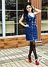 Женский джинсовый сарафан с декором. АР-38-0518, фото 6