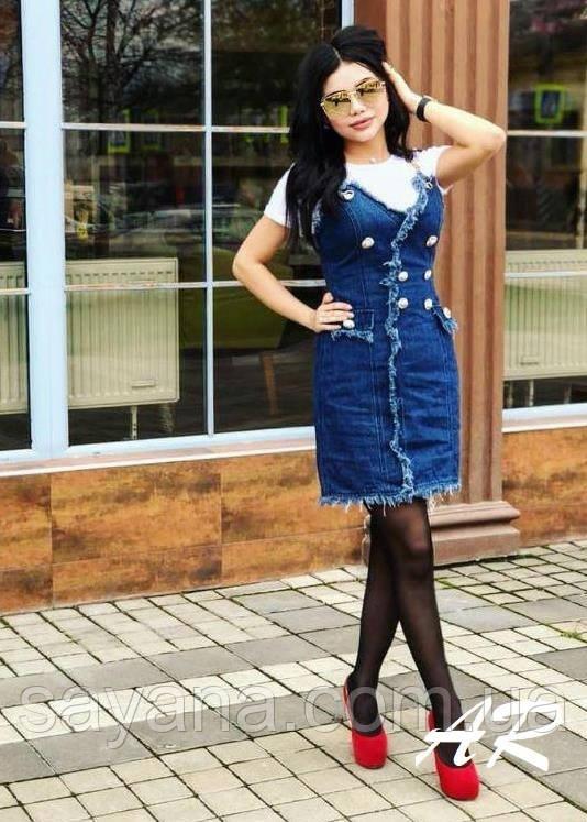 женский джинсовый сарафан оптом