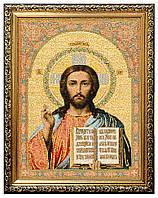 "Икона-гобелен ""Иисус"" 20х25 см"