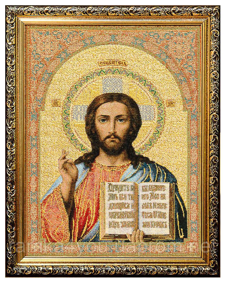 """Икона-гобелен """"Иисус"""" 20х25 см - интернет-магазин """"Рамка для Вас"""" в Одессе"""
