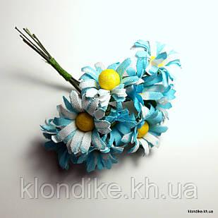 Букетик ромашки, Цвет: Голубой