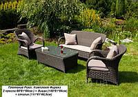 Комплект мебели для улицы, Фиренз РОЯЛ, мебель садовая, мебель в бассейн, мебель в сауну, мебель в сад,