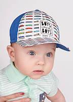 Стильная бейсболка детская Хьюго синяя