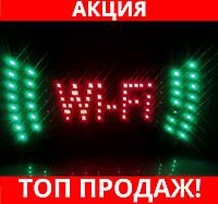 """Светодиодная вывеска """"WIFI"""", светодиодная рекламная вывеска, светодиодное табло!Хит цена"""