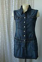Платье женское хлопок джинс мини бренд Colours of the world р.46