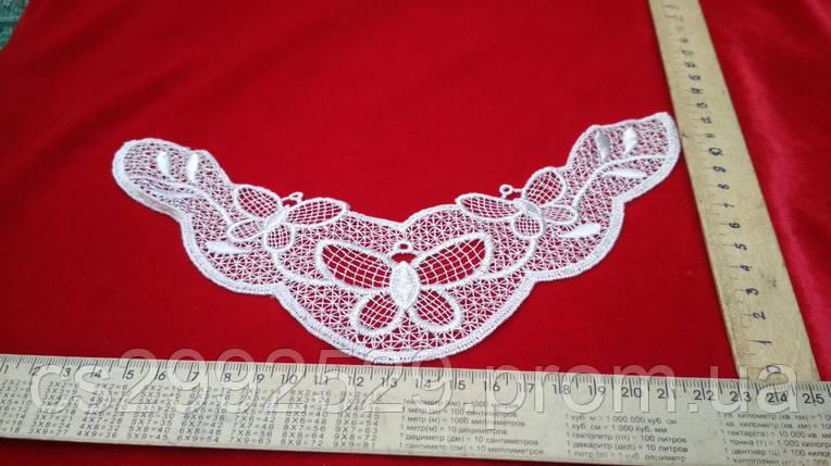 Вставка декоративная для декора и пошива одежды. Вставка пришивная. Цвет белый, фото 2