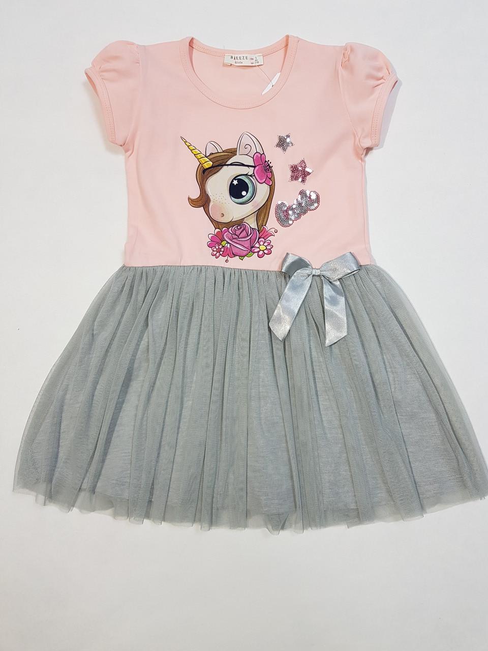 Нарядное платье для девочки с единорогом  на возраст 2;3;4;5 лет