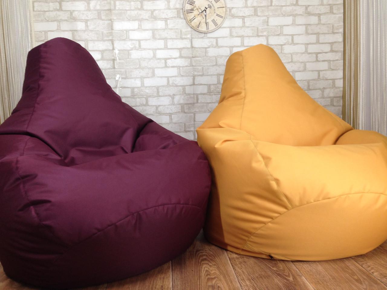 Кресло Мешок, бескаркасное кресло Груша ХХЛ, марсала