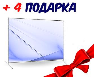 Press wall 2.5x2.5 + 4 подарка