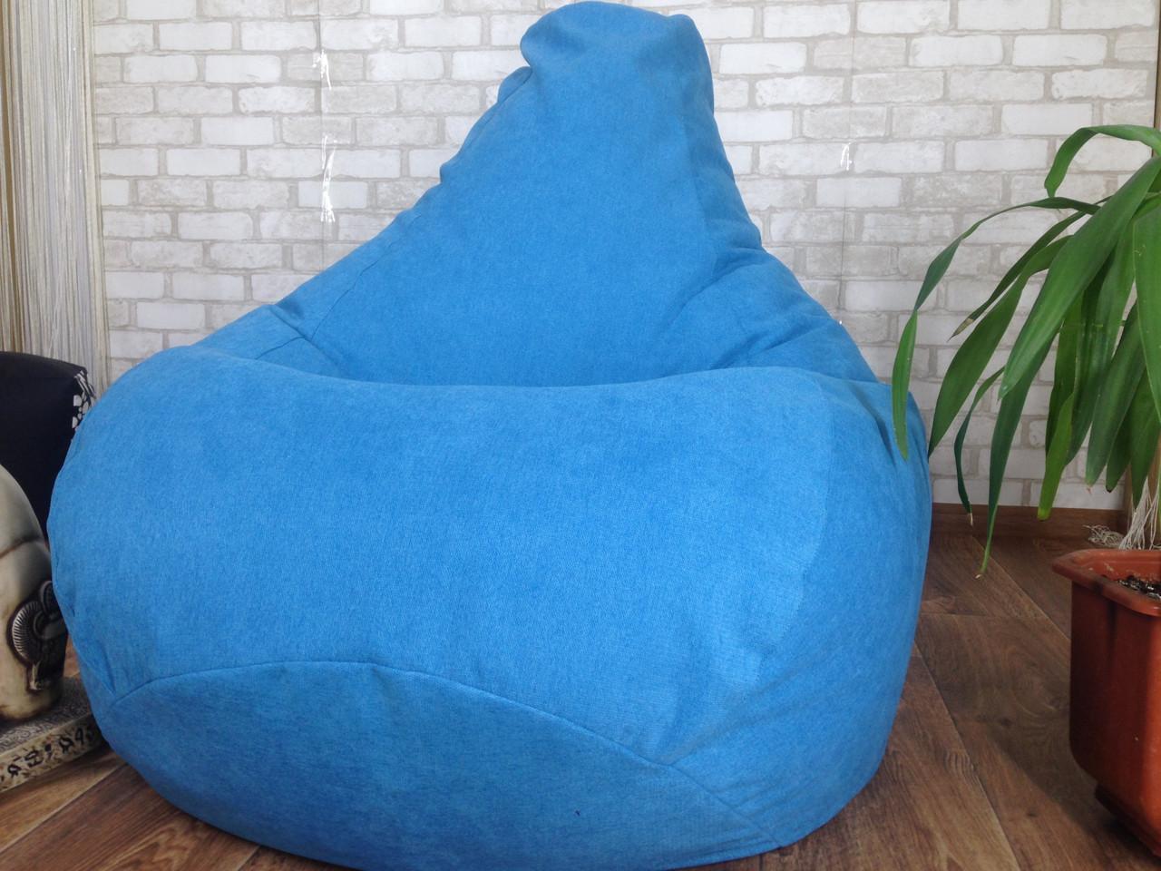 Кресло Мешок, бескаркасное кресло Груша ХХЛ, голубой
