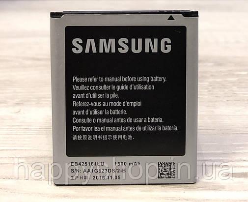 Оригинальная батарея для Samsung S7562/S7270 (EB425161LU), фото 2
