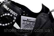 Мужские кроссовки в стиле Undercover x Nike React Element 87, Black\White, фото 3