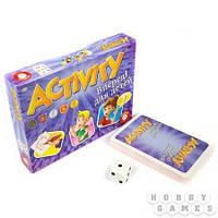 Настольная игра Активити Вперёд для Детей