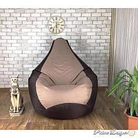 Кресло Мешок, бескаркасное кресло Груша ХХЛ, шоколад
