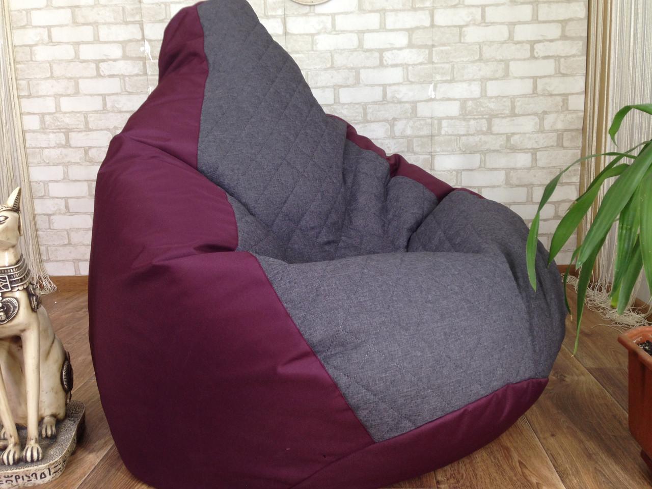 Кресло Мешок, бескаркасное кресло Груша ХХЛ, бордо