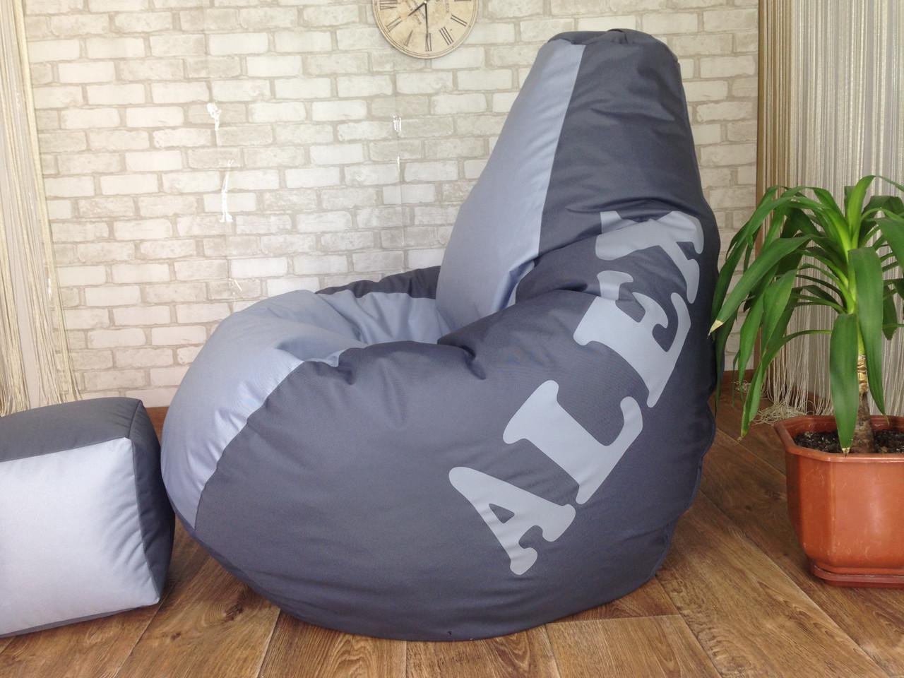 Кресло Мешок, бескаркасное кресло Груша ХХЛ, серый