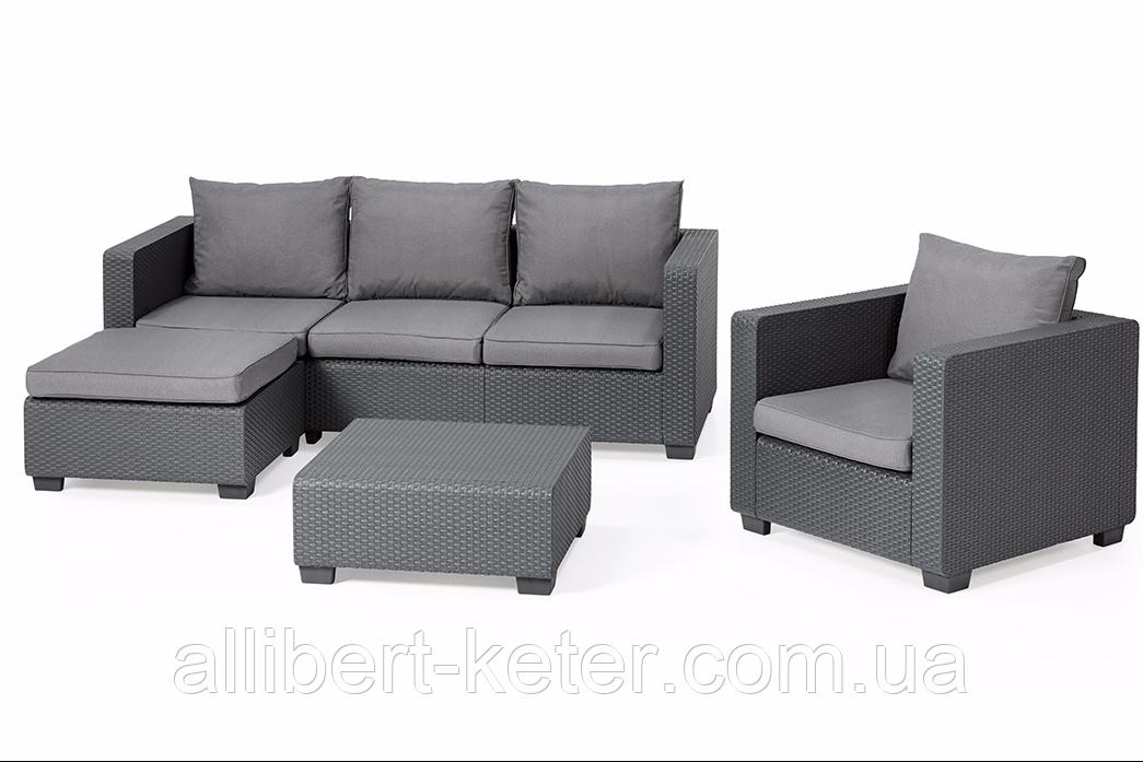 Комплект садових меблів зі штучного ротангу Salta Lounge Set графіт (Allibert)